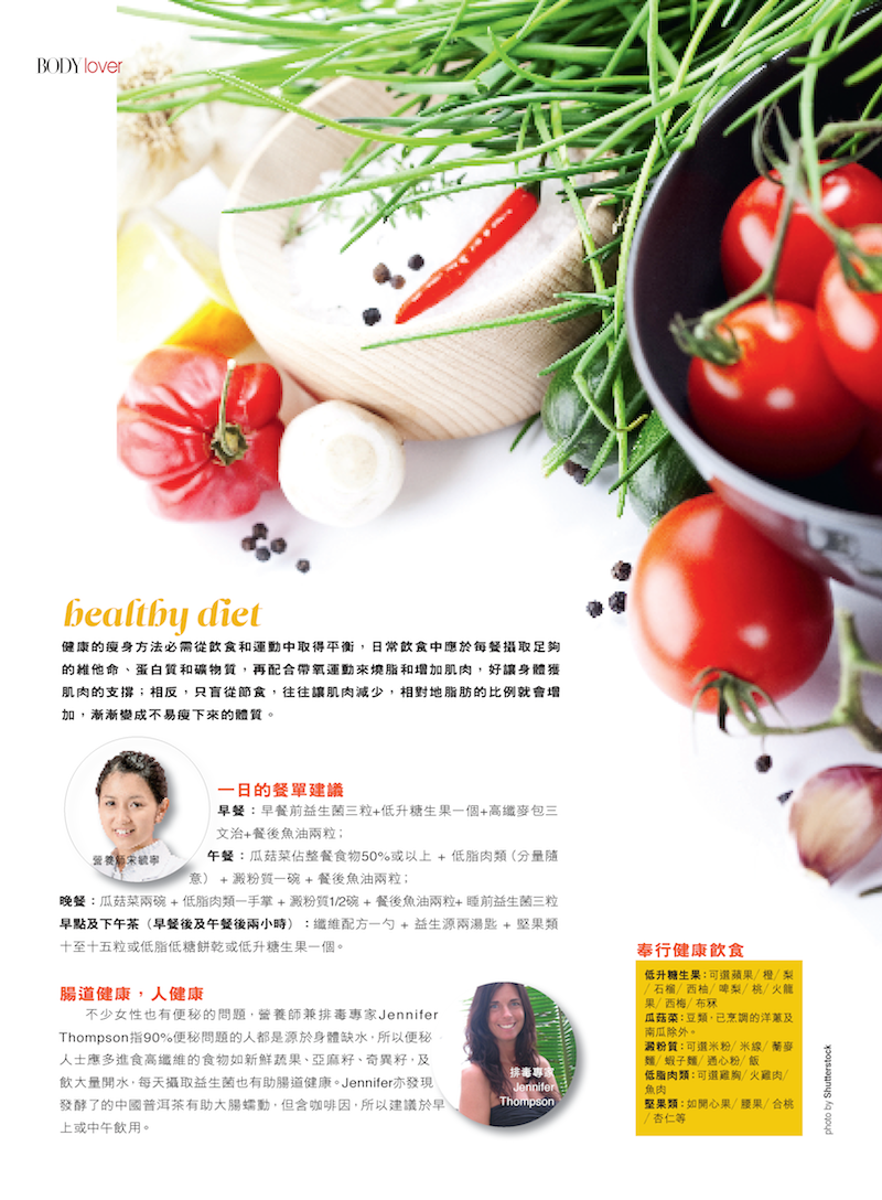 Cosmopolitan Hong Kong June 2014 edition