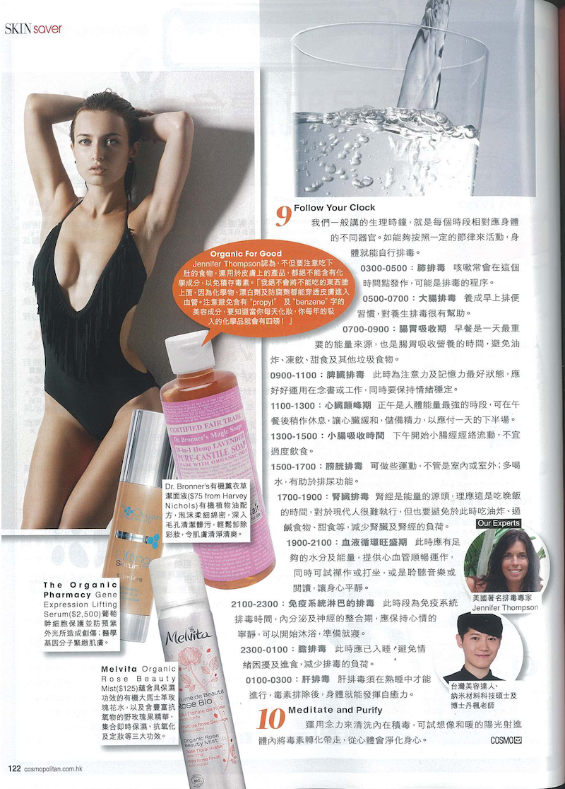 Cosmopolitan Hong Kong October 2014 edition