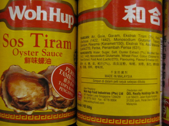 Oyster Sauce - Beware of 621, 635 and yeast extracts!