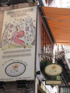 Life Organic Cafe, Hong Kong
